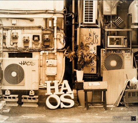 O.S.T.R. & Hades- HAOS CD