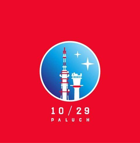 """PALUCH-""""10/29"""" CD"""